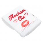Ręcznik haftowany 'Kocham Cię' , biały