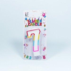 Świeczka urodzinowa '7 '